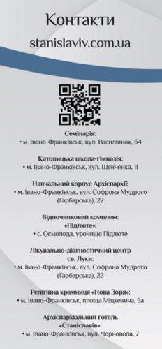 Адреси об'єктів дисконт
