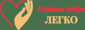 Логотип соціального підприємництва