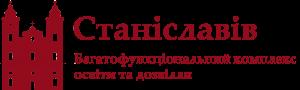 Станіславів – багатофункціональний комплекс освіти та дозвілля