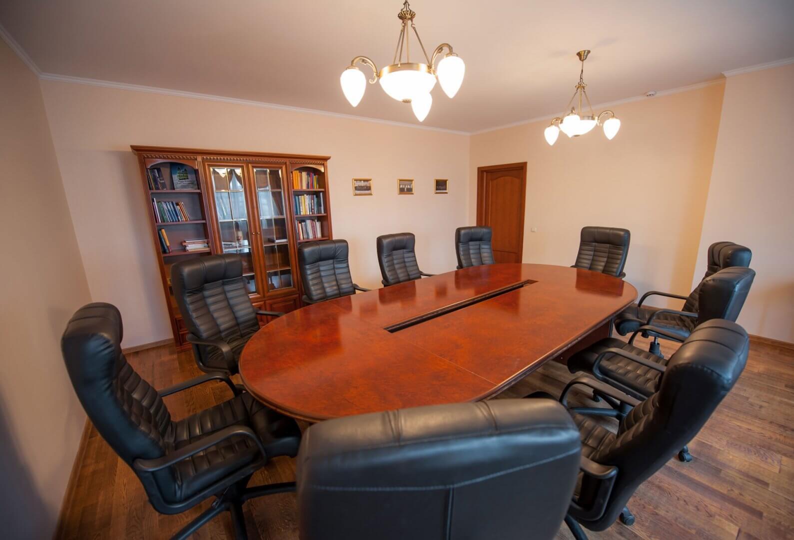 Конференційний зал